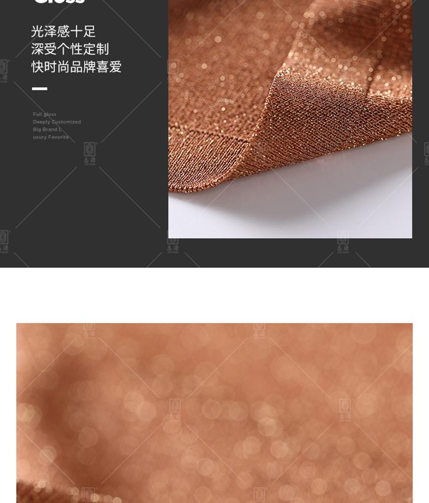 YX型-金银线详情_12.jpg