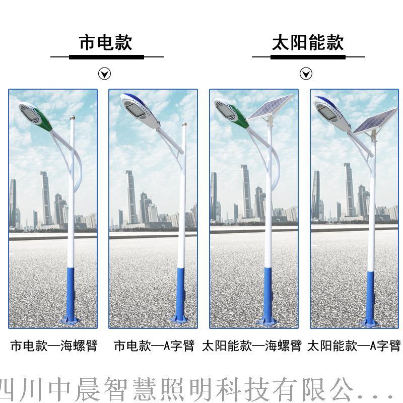 道路灯 产品6 图2.jpg