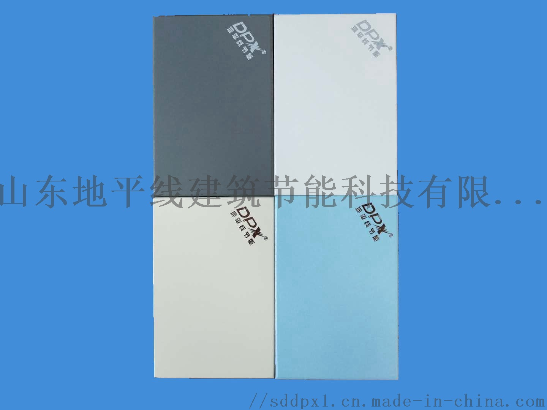 医疗洁净板的生产技术要求833232002