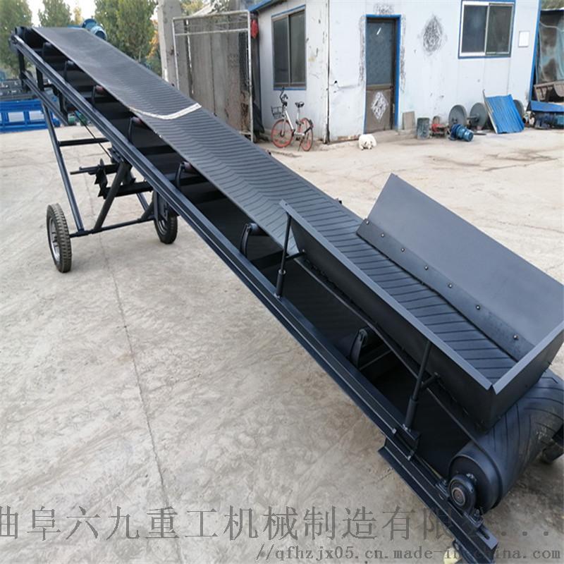 整平机 粉煤灰提升机 六九重工 液压钻孔机120651172