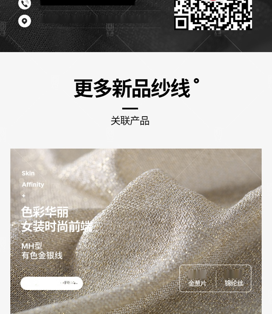 电脑绣花线_17.jpg