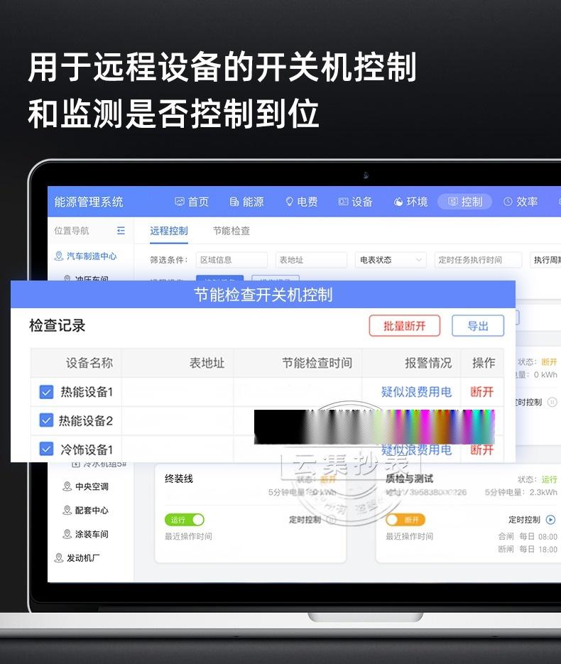 林洋DSSD71-_16.jpg
