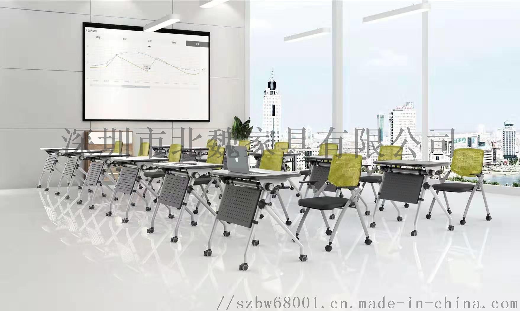 梯形书桌椅拼接梯形培训桌  组合课桌椅124366185