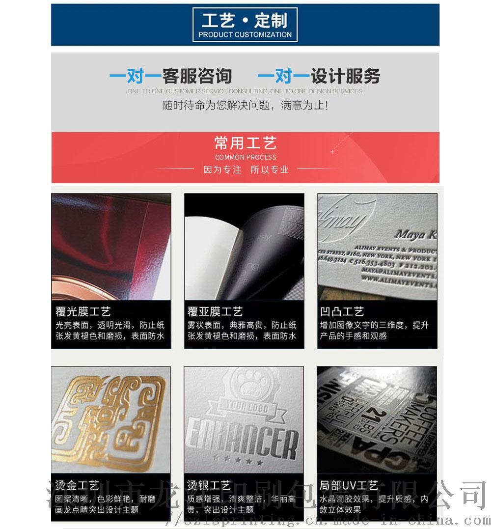 精装盒详情页-3-1.jpg