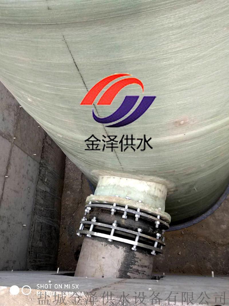 玻璃钢一体化污水提升泵站类型选择894068835