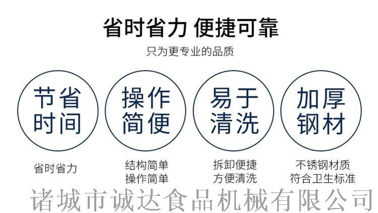 多功能切菜机  土豆切丝设备  多功能土豆切丝机器128793902