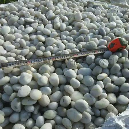 2-3公分篦冷机鹅卵石