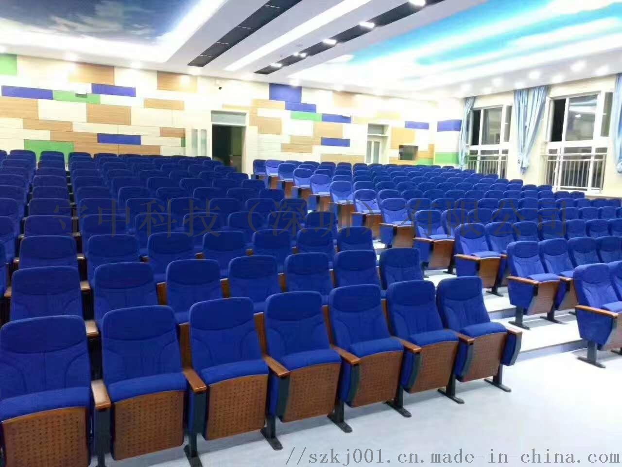 学校礼堂椅-折叠礼堂椅-学校报告厅椅子920951105