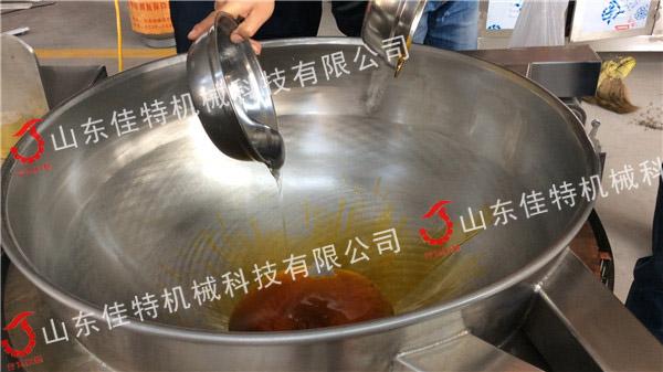 江西番茄酱搅拌炒锅 节能环保43577432