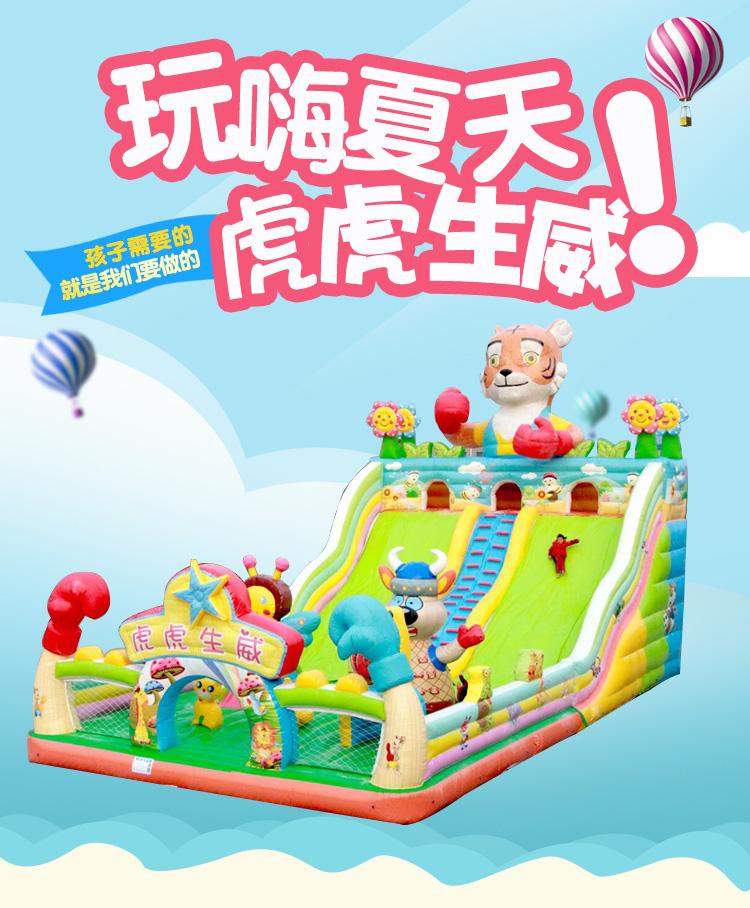 大型充氣玩具 兒童充氣城堡 充氣跳跳牀 充氣蹦牀 彈跳牀26245142