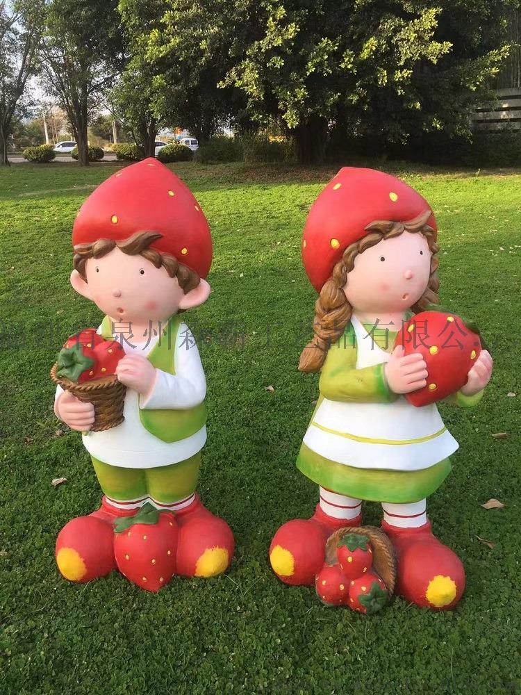 卡通人物草莓小孩 户外园林树脂工艺品摆饰批发85537025