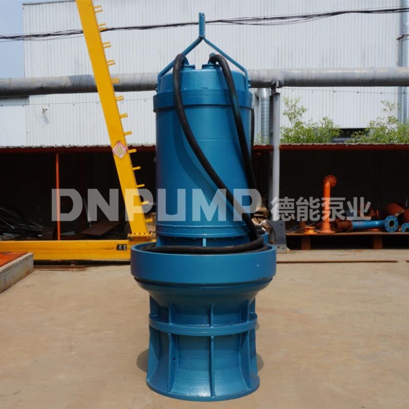 立式泵站专用潜水轴流泵762141312