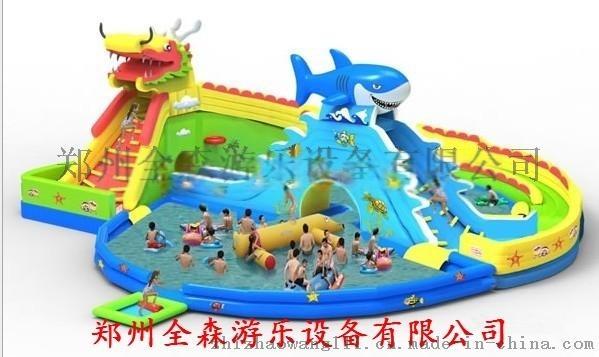 大型海水乐园
