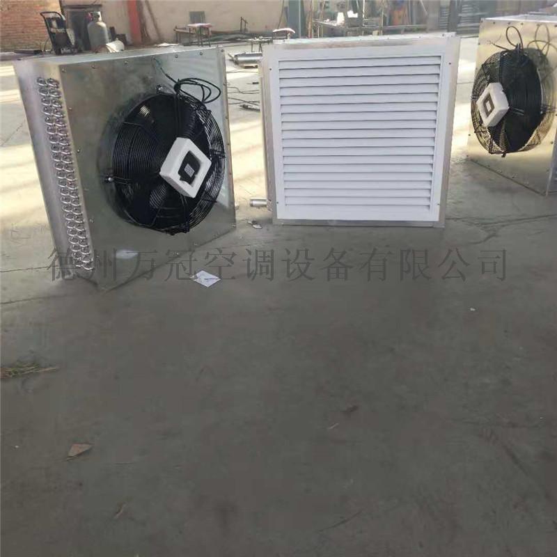 銅管加熱器暖風機 (8).jpg