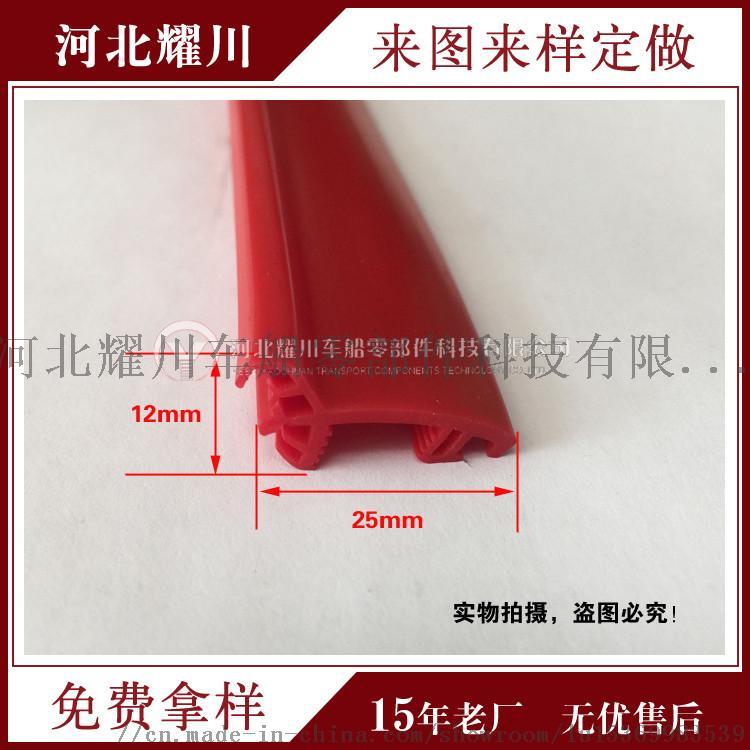 厂家环保PVC家具玻璃压条封边胶条 透明 特价批发762062682