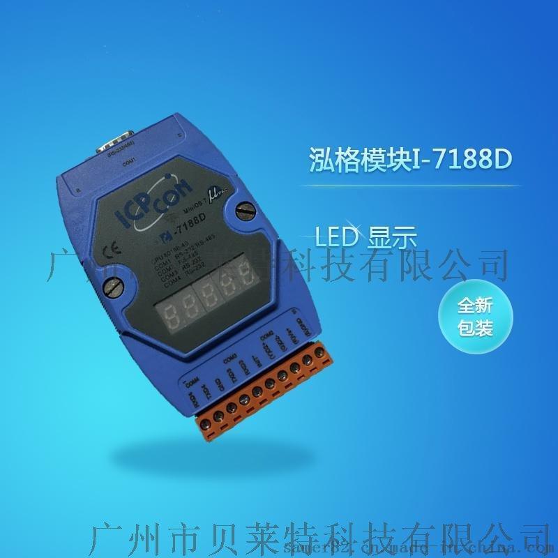 512CR+带LED显示