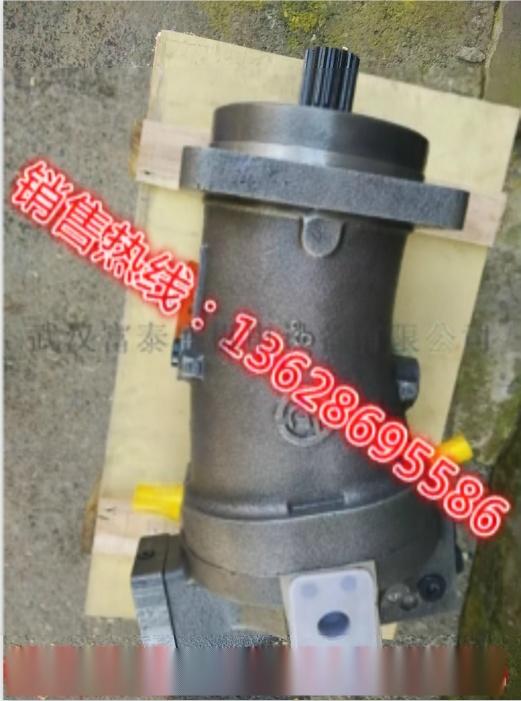 A7V160LV1RPF00 斜轴式柱塞泵769369895