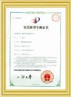 北京 洗车水处理设备专利