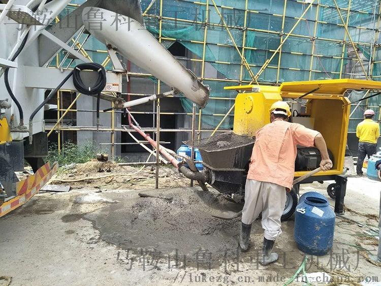 源头工厂细石混凝土输送泵小型细石混凝土输送泵85921855
