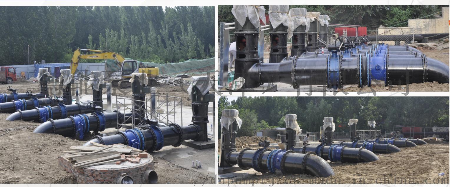 ZLB立式軸流泵相關企業52608092