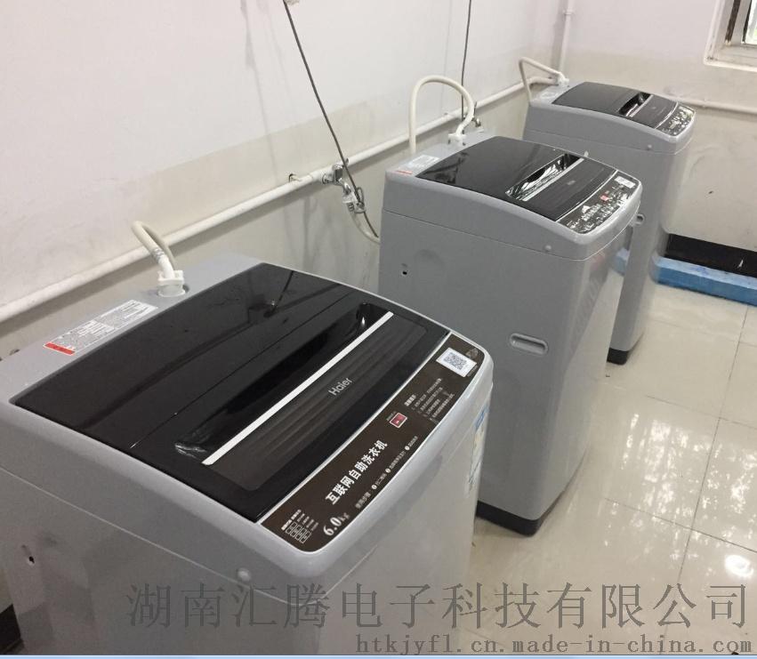 广西投币式洗衣机多少钱hj770225535