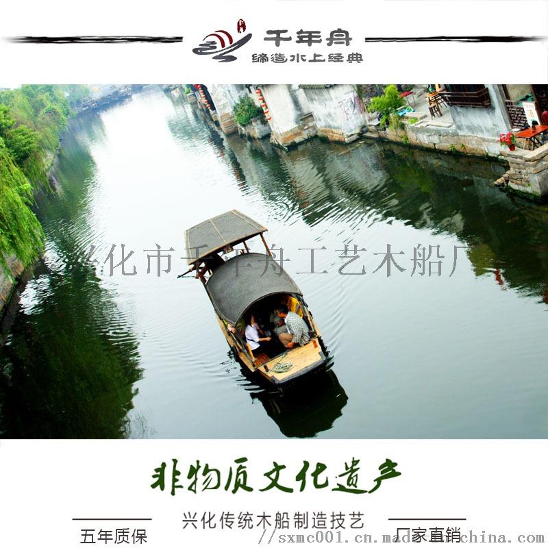 五一旅游木船现货大促销 精品木船仿古中式船94390245