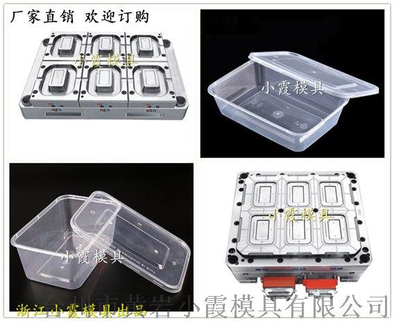 打包盒模具 (24).jpg
