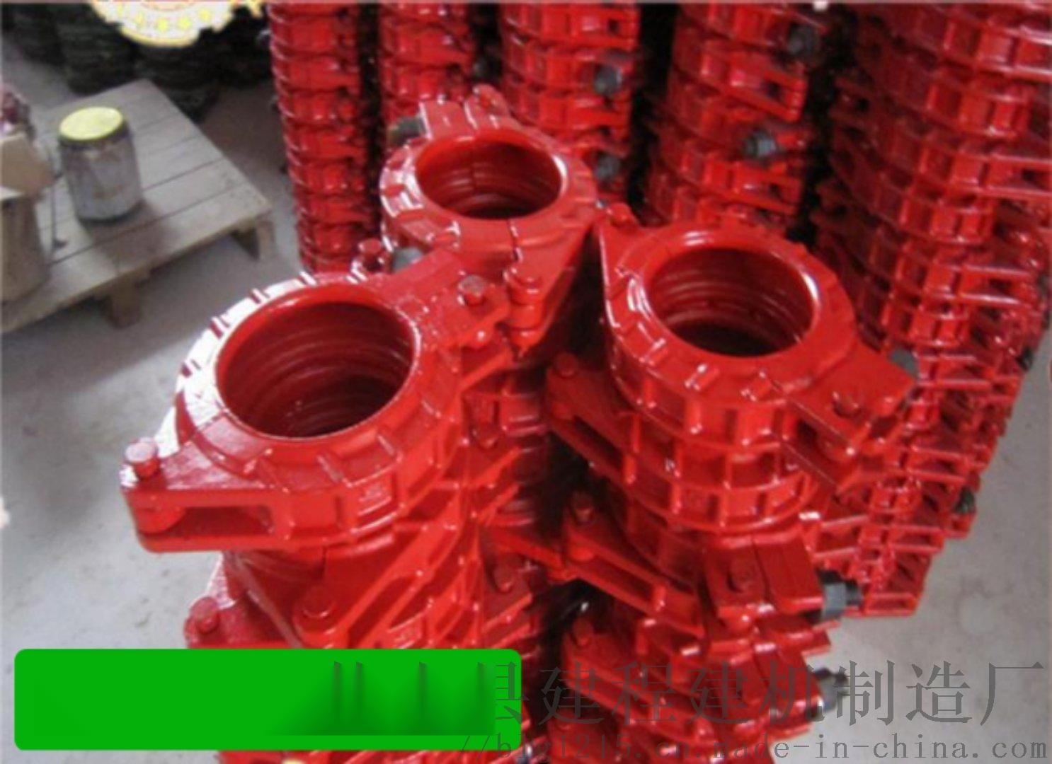 泵管高压管卡厂家生产混凝土泵管扣子758177402