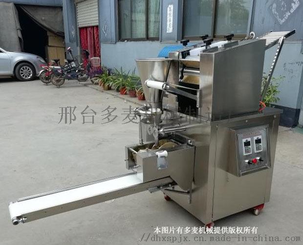 运城学校用饺子机小型全自动春卷机多钱765133142
