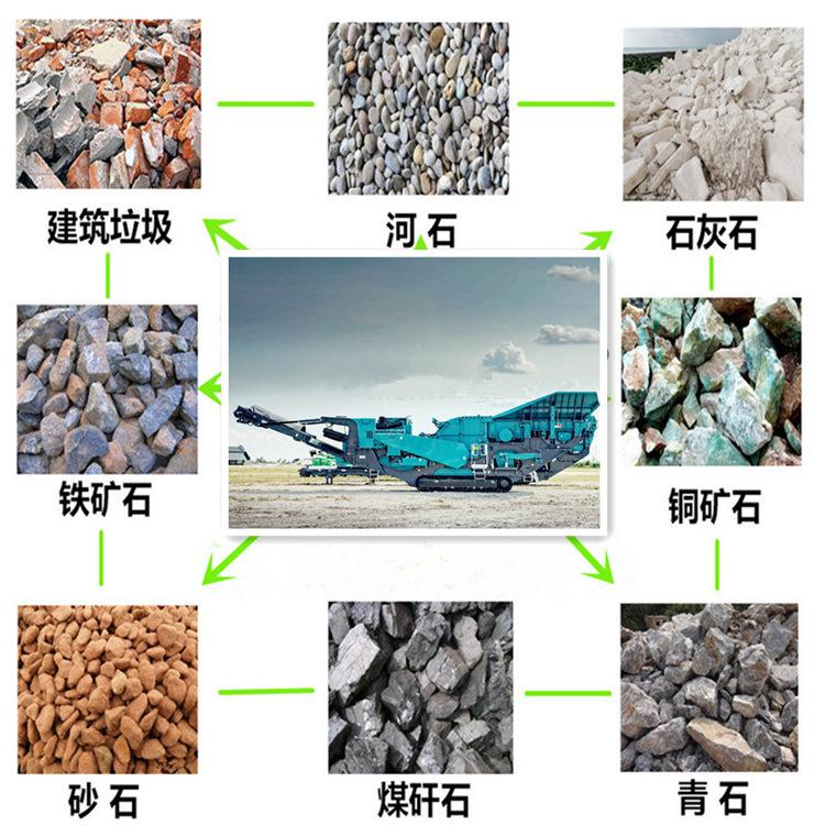 山西陽泉移動式礦山石料破碎機 移動碎石機廠家直銷79960882