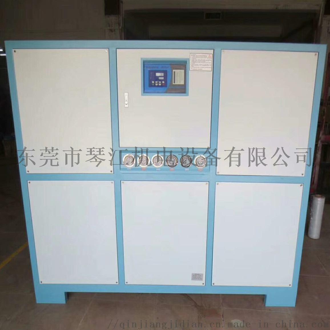 水冷式冷水機803900462