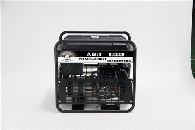 300A自發電電焊一體機.jpg