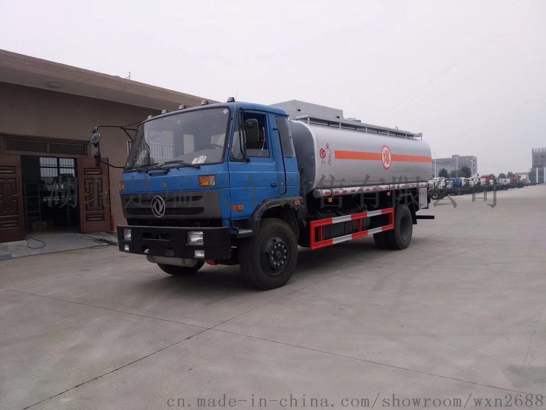 153油车2