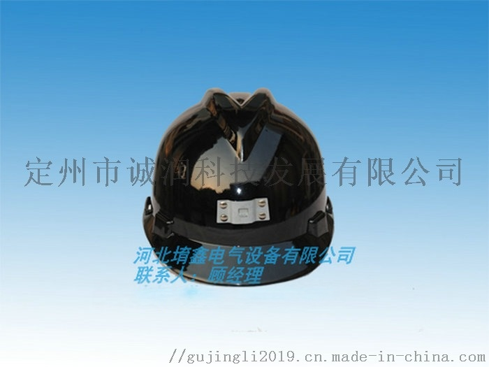 大字礦工安全帽.jpg