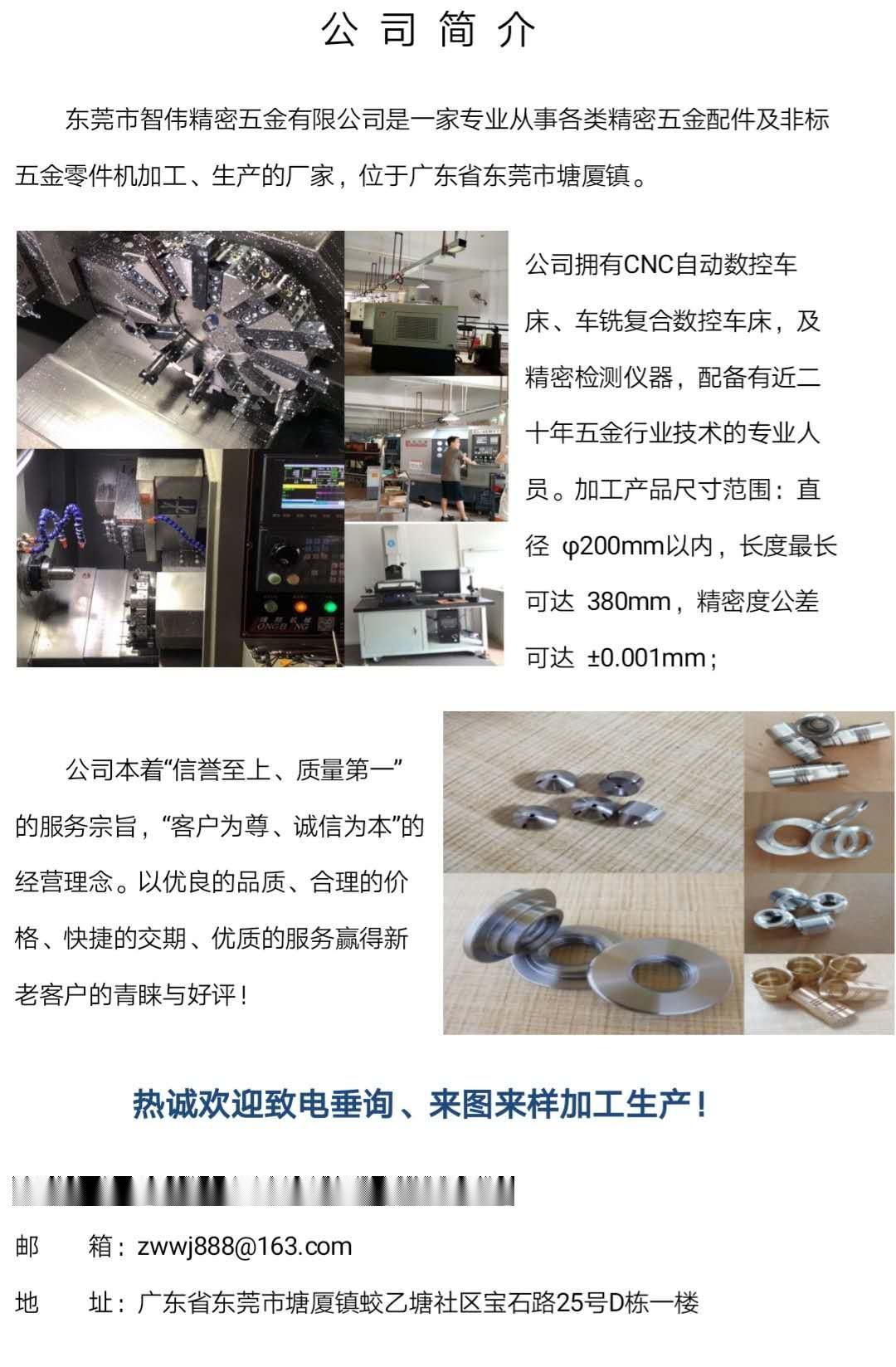 電器五金配件加工生產 家電配件加工 家電定製配件58575192