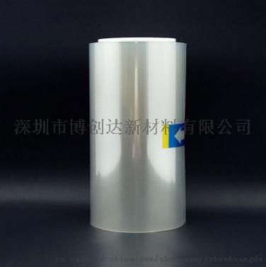 廠家直銷PET防刮花保護膜 三層保護膜742315442