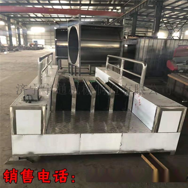 矿用双通道全自动洗靴机  单双通道洗靴机103398042