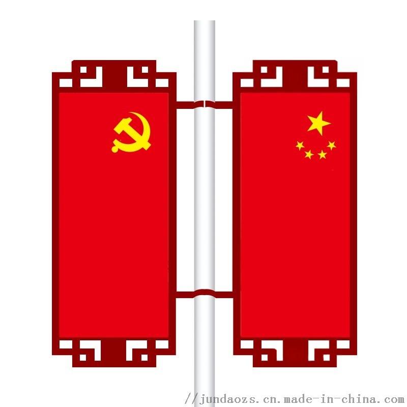 忻州環保整治道旗廠家價872706355