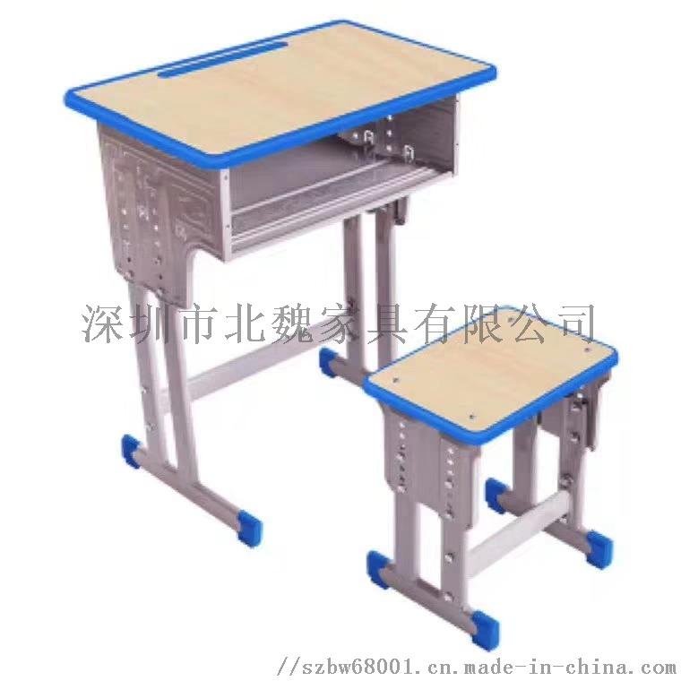 深圳学校课桌椅专卖*中小学生课桌椅*学生升降课桌椅121476845