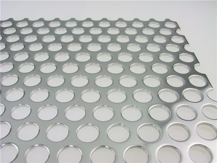 上海吊顶铝板穿孔/圆孔多孔铝板/冲孔板厂家79050455