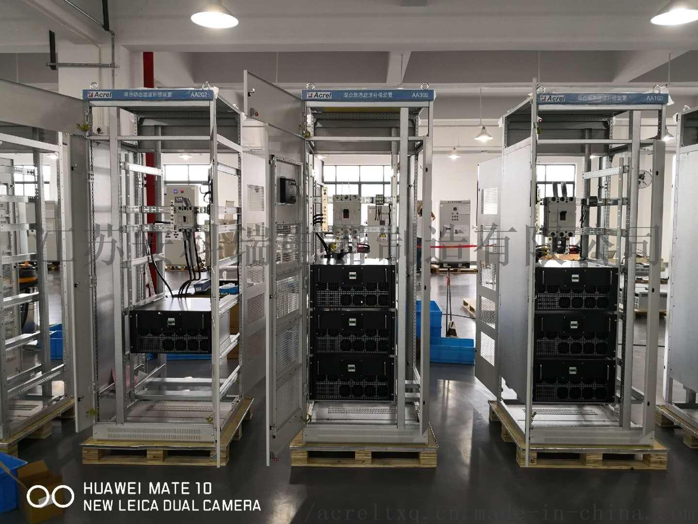 混合动态消谐补偿装置生产厂家134829425
