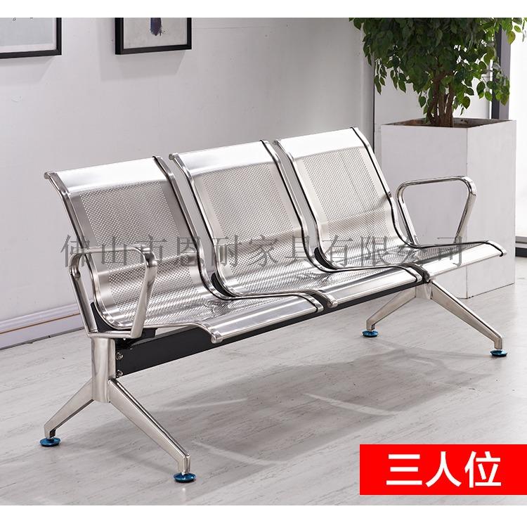 不锈钢排椅厂家-不锈钢座椅-不锈钢连排椅134404495