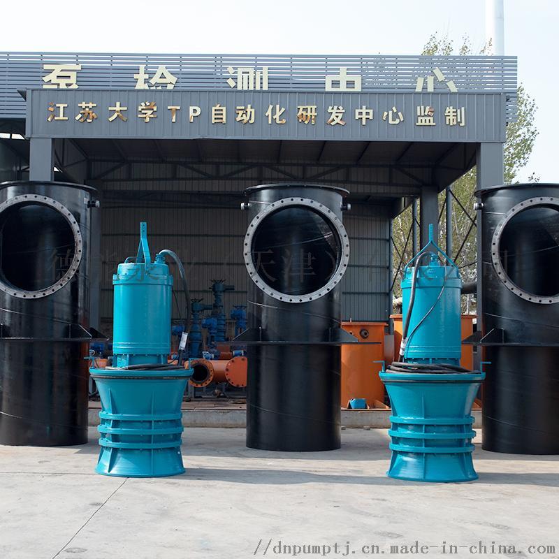 大流量排水选什么泵---轴流泵113698772