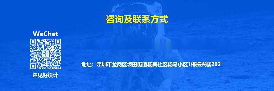 """產品設計 深圳""""十佳""""公司 專注於智慧硬體124497235"""