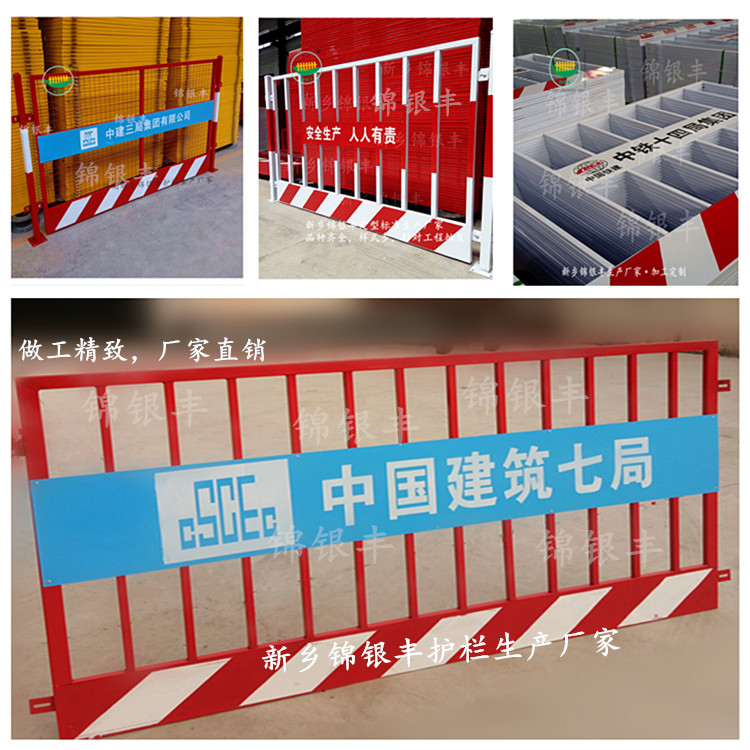 杭州钢管防护栏杆销售找新乡锦银丰