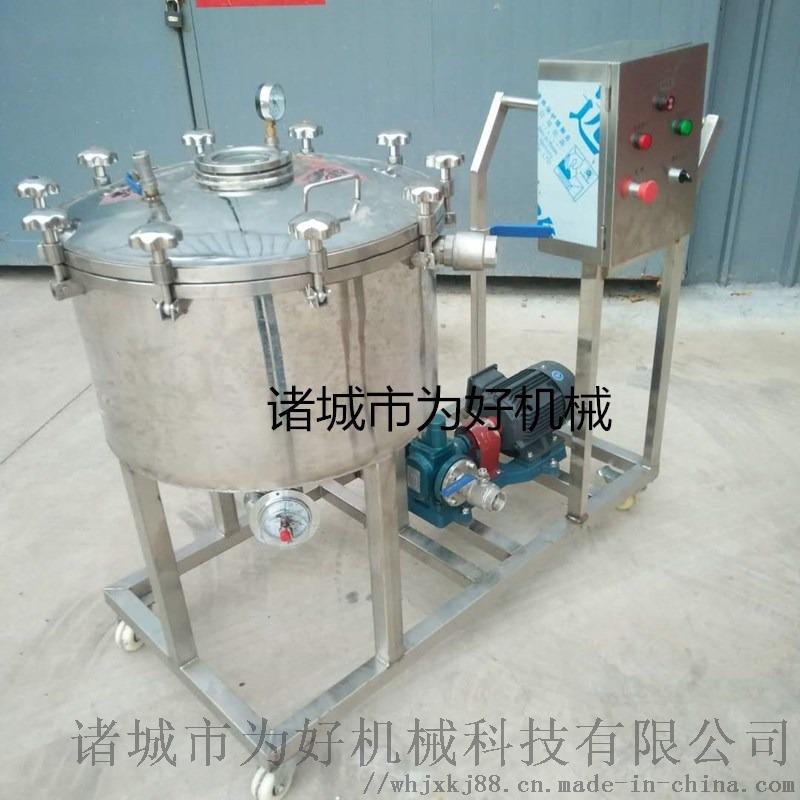 全自动食用油过滤机为好手推式滤油机853816612