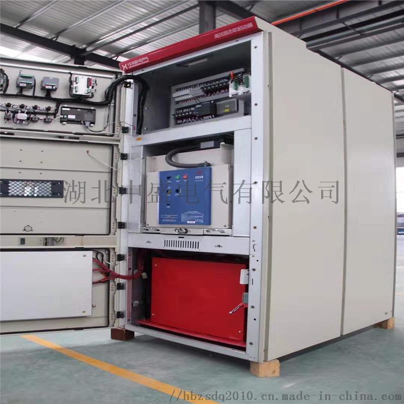 排水泵用高压电机软启动柜 10kv固态启动柜139434335