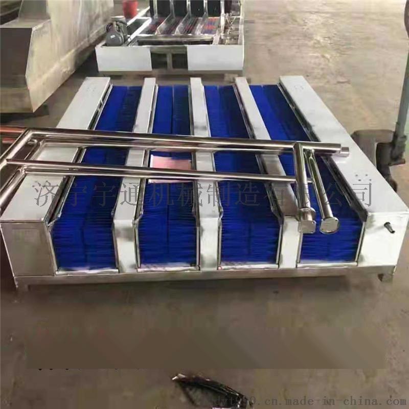 矿用双通道全自动洗靴机  单双通道洗靴机103398002