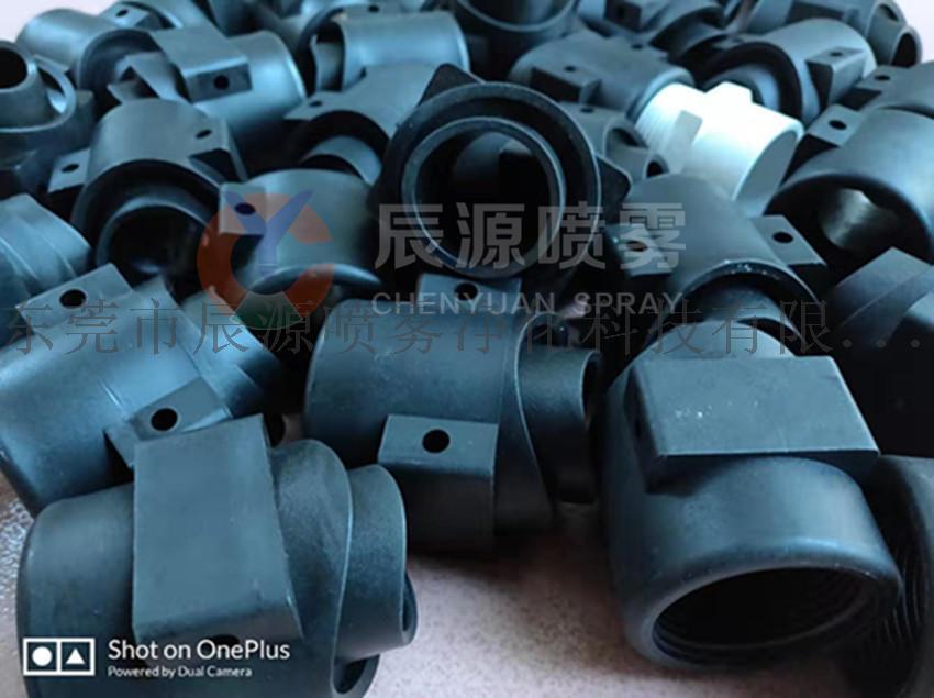 双夹扣快速管接头PP材质分管接头三通接头118837115