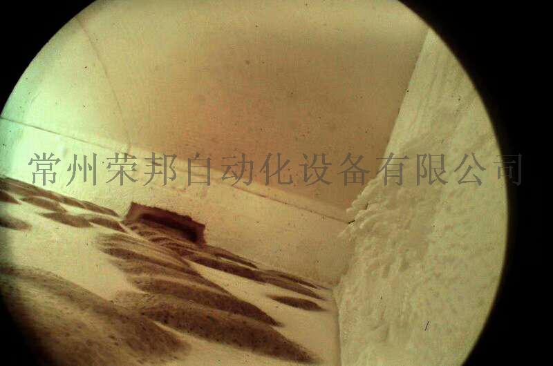 内窥镜2.png